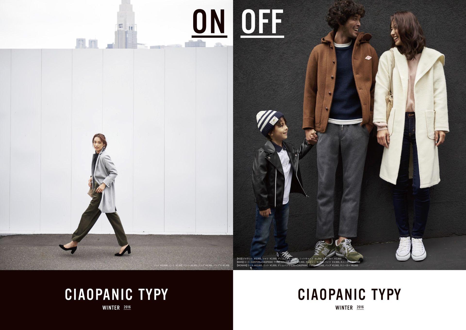 CIAOPANIC TYPY | 16W CATALOG